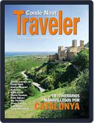 Condé Nast Traveler España (guía Monográfica) (Digital) Subscription May 25th, 2015 Issue