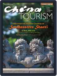 China Tourism (english Version) (Digital) Subscription July 29th, 2015 Issue