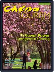China Tourism (english Version) (Digital) Subscription March 9th, 2015 Issue