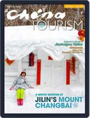 China Tourism (english Version) (Digital) Subscription November 23rd, 2014 Issue