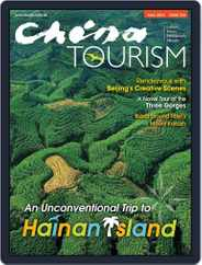 China Tourism (english Version) (Digital) Subscription August 5th, 2014 Issue