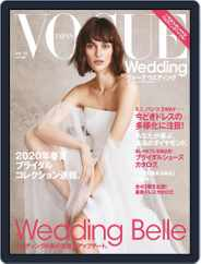 Vogue Wedding (Digital) Subscription May 25th, 2019 Issue