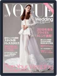 Vogue Wedding (Digital) Subscription November 27th, 2018 Issue