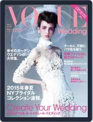 Vogue Wedding (Digital) Subscription May 21st, 2014 Issue