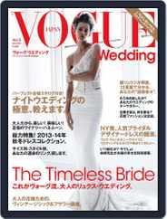 Vogue Wedding (Digital) Subscription December 2nd, 2013 Issue