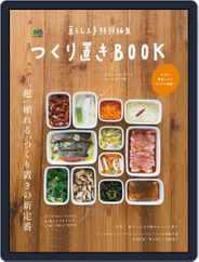 暮らし上手 (Digital) Subscription December 4th, 2014 Issue