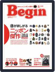 Begin ビギン (Digital) Subscription March 16th, 2020 Issue