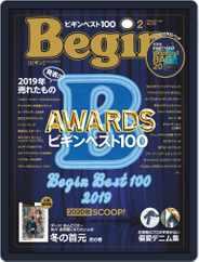 Begin ビギン (Digital) Subscription December 16th, 2019 Issue