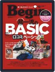 Begin ビギン (Digital) Subscription October 16th, 2019 Issue