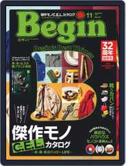 Begin ビギン (Digital) Subscription September 16th, 2019 Issue