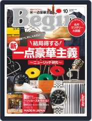 Begin ビギン (Digital) Subscription August 16th, 2019 Issue