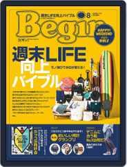 Begin ビギン (Digital) Subscription June 16th, 2019 Issue