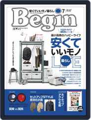 Begin ビギン (Digital) Subscription May 16th, 2019 Issue