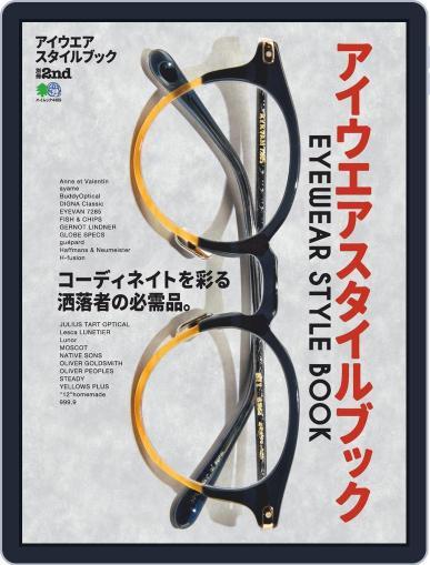 別冊2nd (別冊セカンド) November 11th, 2019 Digital Back Issue Cover