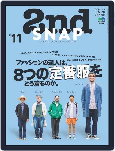 別冊2nd (別冊セカンド) June 6th, 2018 Digital Back Issue Cover