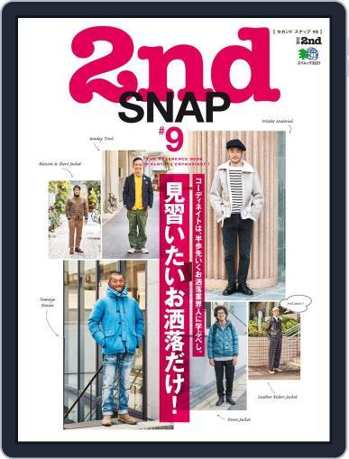 別冊2nd (別冊セカンド) January 22nd, 2017 Digital Back Issue Cover
