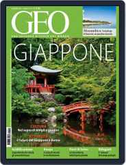 Geo Italia (Digital) Subscription May 19th, 2015 Issue