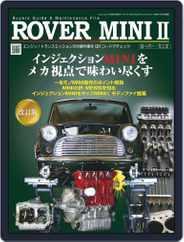 三栄ムック (Digital) Subscription October 18th, 2019 Issue