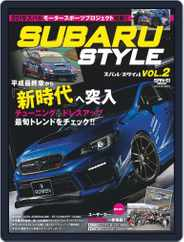 三栄ムック (Digital) Subscription April 5th, 2019 Issue
