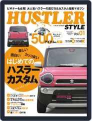 三栄ムック (Digital) Subscription April 20th, 2015 Issue