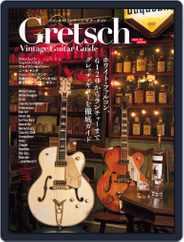 三栄ムック (Digital) Subscription January 20th, 2015 Issue