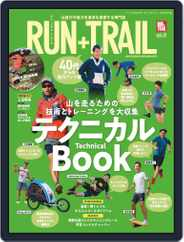 RUN+TRAIL ラン・プラス・トレイル (Digital) Subscription February 27th, 2020 Issue