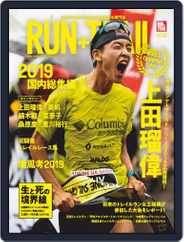 RUN+TRAIL ラン・プラス・トレイル (Digital) Subscription December 27th, 2019 Issue