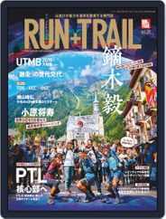 RUN+TRAIL ラン・プラス・トレイル (Digital) Subscription October 27th, 2019 Issue