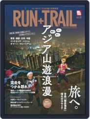 RUN+TRAIL ラン・プラス・トレイル (Digital) Subscription February 27th, 2019 Issue