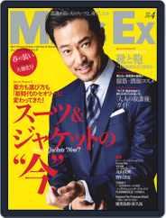 MEN'S EX メンズ・イーエックス (Digital) Subscription March 7th, 2020 Issue