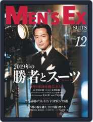 MEN'S EX メンズ・イーエックス (Digital) Subscription November 7th, 2019 Issue