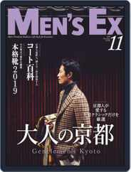 MEN'S EX メンズ・イーエックス (Digital) Subscription October 7th, 2019 Issue