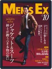 MEN'S EX メンズ・イーエックス (Digital) Subscription September 7th, 2019 Issue