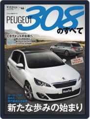 モーターファン別冊インポート Magazine (Digital) Subscription January 28th, 2015 Issue