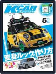 K-CARスペシャル (Digital) Subscription April 8th, 2015 Issue