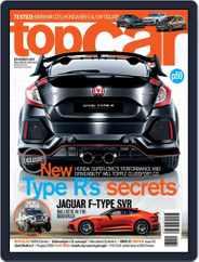 topCar (Digital) Subscription December 1st, 2016 Issue