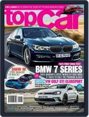 topCar (Digital) Subscription February 1st, 2016 Issue