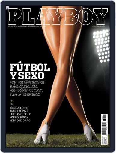Playboy - España September 8th, 2008 Digital Back Issue Cover