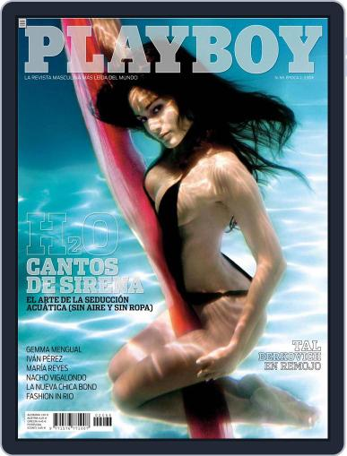 Playboy - España August 1st, 2008 Digital Back Issue Cover