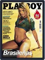 Playboy - España (Digital) Subscription March 19th, 2008 Issue