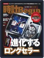時計begin (Digital) Subscription December 25th, 2019 Issue