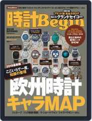 時計begin (Digital) Subscription March 25th, 2019 Issue