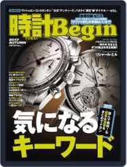 時計begin (Digital) Subscription September 22nd, 2017 Issue