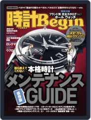 時計begin (Digital) Subscription December 23rd, 2016 Issue