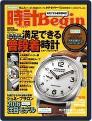 時計begin (Digital) Subscription March 23rd, 2016 Issue