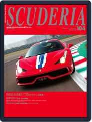 Scuderia  スクーデリア (Digital) Subscription January 8th, 2014 Issue