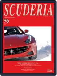 Scuderia  スクーデリア (Digital) Subscription December 25th, 2011 Issue