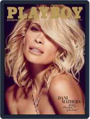 Playboy Interactive Plus (Digital) Subscription May 28th, 2015 Issue