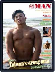 @ man (Digital) Subscription January 19th, 2017 Issue