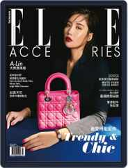 ELLE ACCESSORIES Taiwan (Digital) Subscription April 11th, 2019 Issue